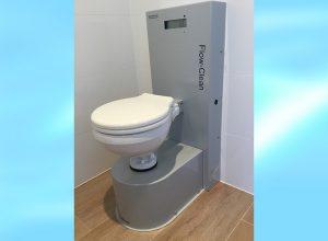Uroflow-Toilette_3