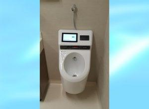 Uroflow-Urinal-installier_1